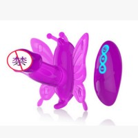 36 Speeds G-Spot Vibrating Butterfly Dildo Strap